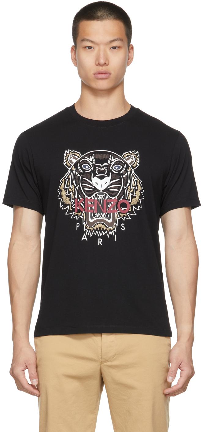 Black Tiger Logo T-Shirt