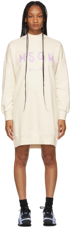 Off-White Brush Stroke Logo Short Dress