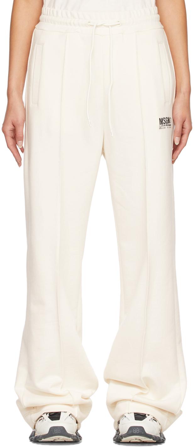 Off-White Logo Lounge Pants