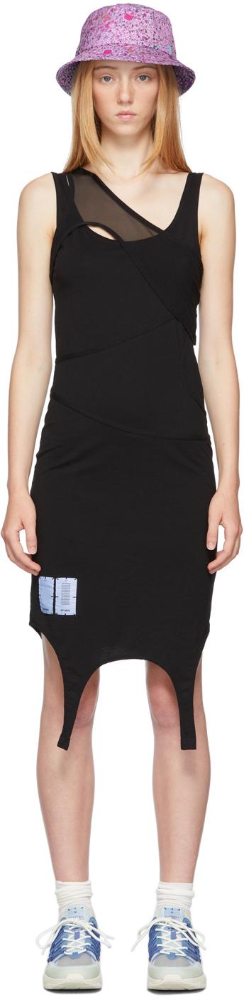 Black Twisted Tank Dress