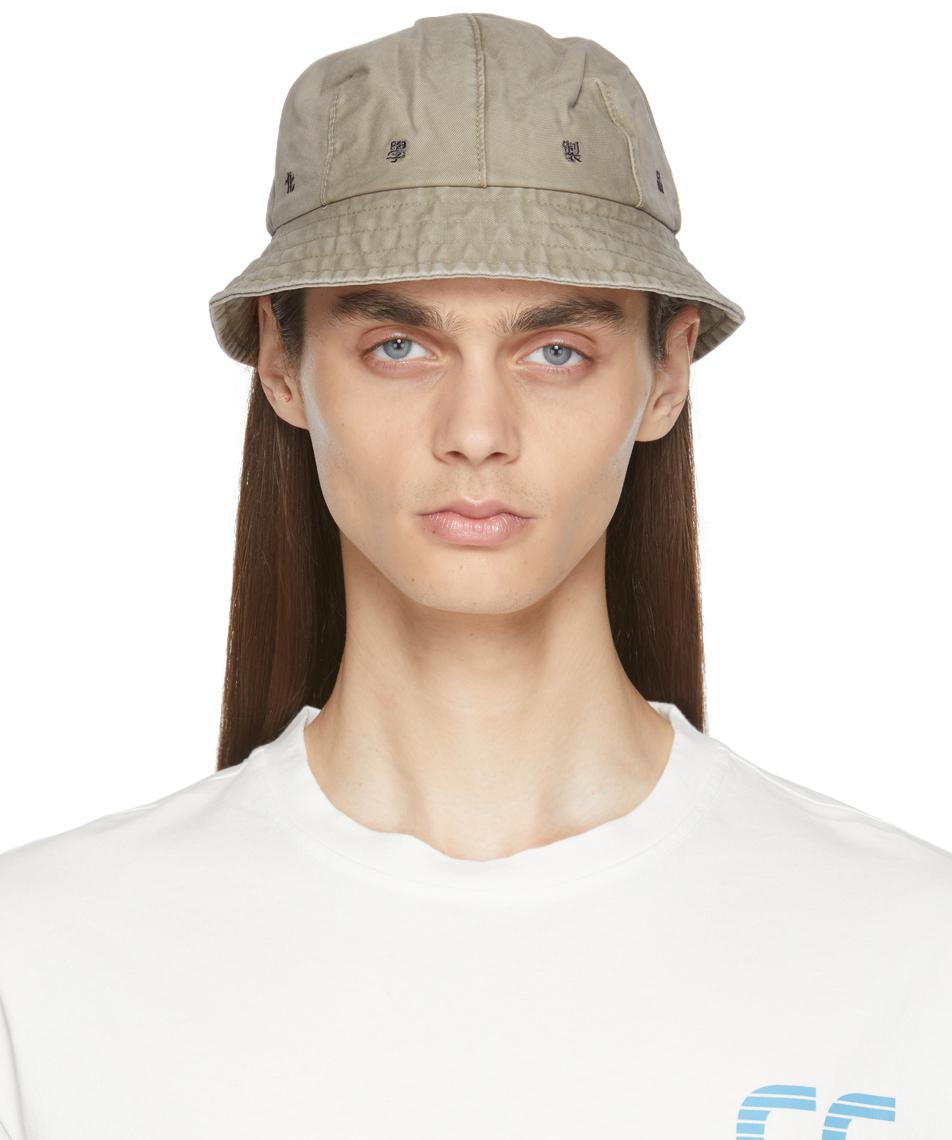 Khaki C2 Bucket Hat