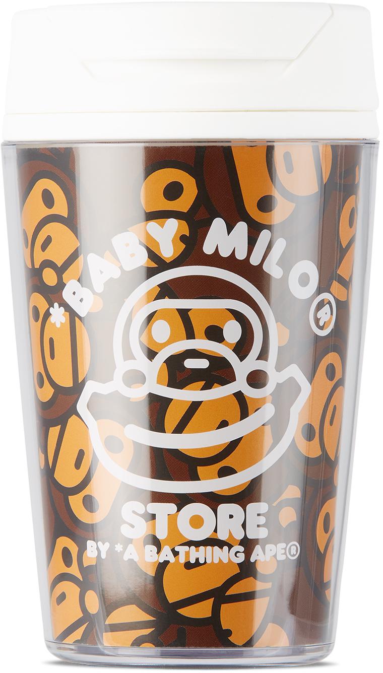 Brown All Baby Milo Tumbler Mug