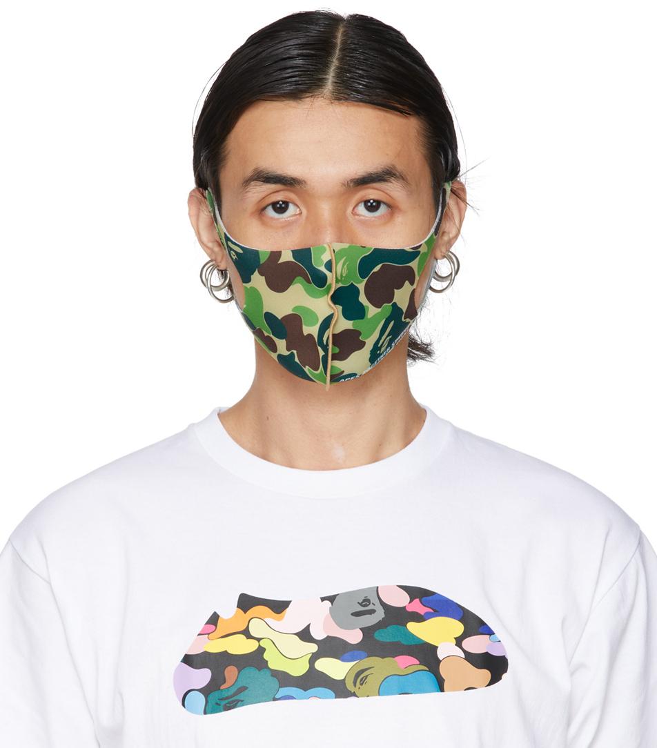 Three-Pack Multicolor ABC Camo Face Masks