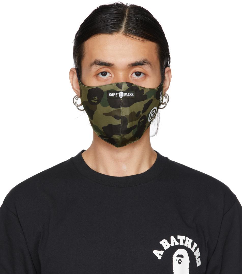 Green 1st Camo Face Mask
