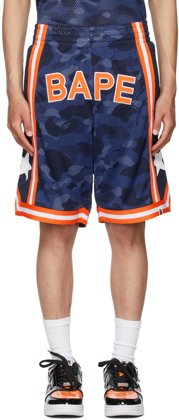 Navy Color Camo Wide Basketball Shorts