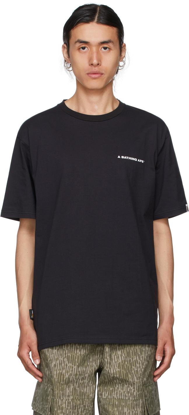 Black Cordura Wide T-Shirt