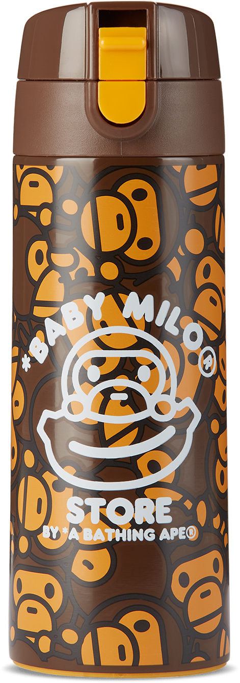 Brown All Baby Milo Store Bottle