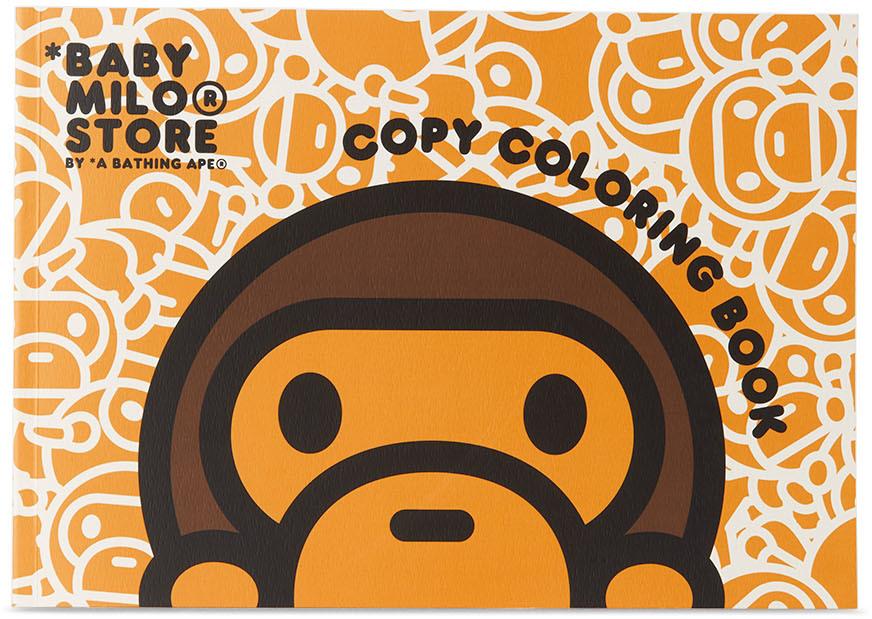 Orange Milo Coloring Book