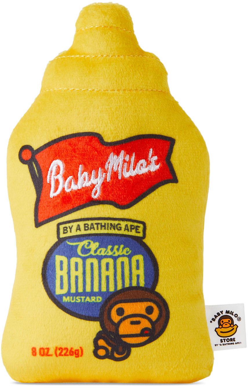 Yellow Baby Milo Mustard Pet Toy