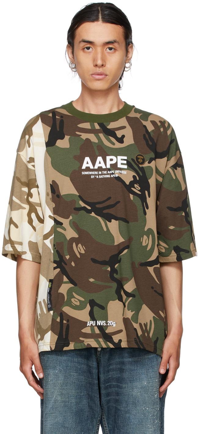Green & Beige Camo T-Shirt