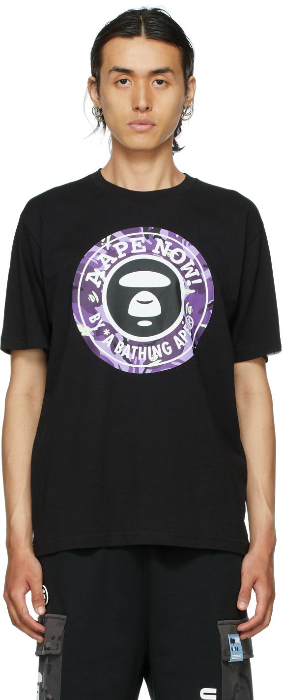 Black & Purple Logo T-Shirt