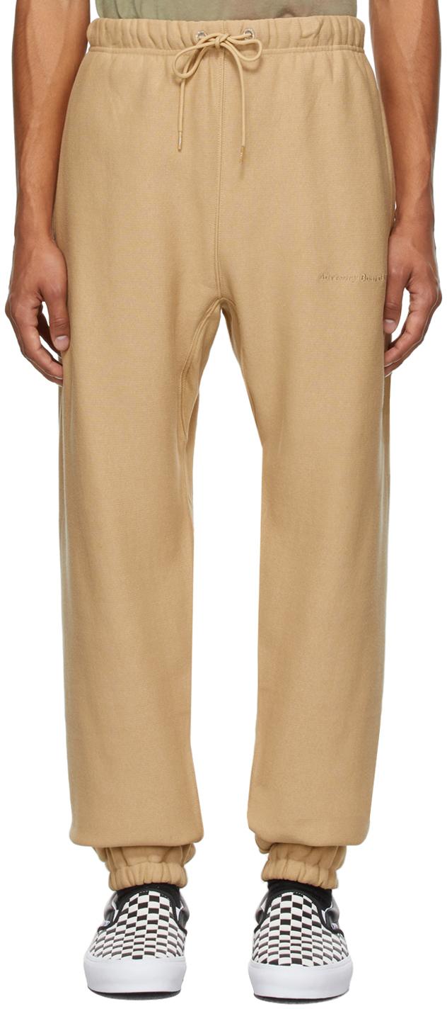 Beige 123 Lounge Pants