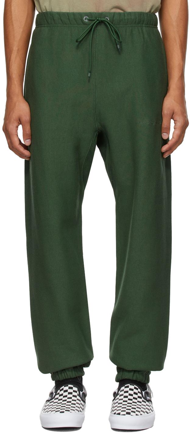 Green 123 Lounge Pants