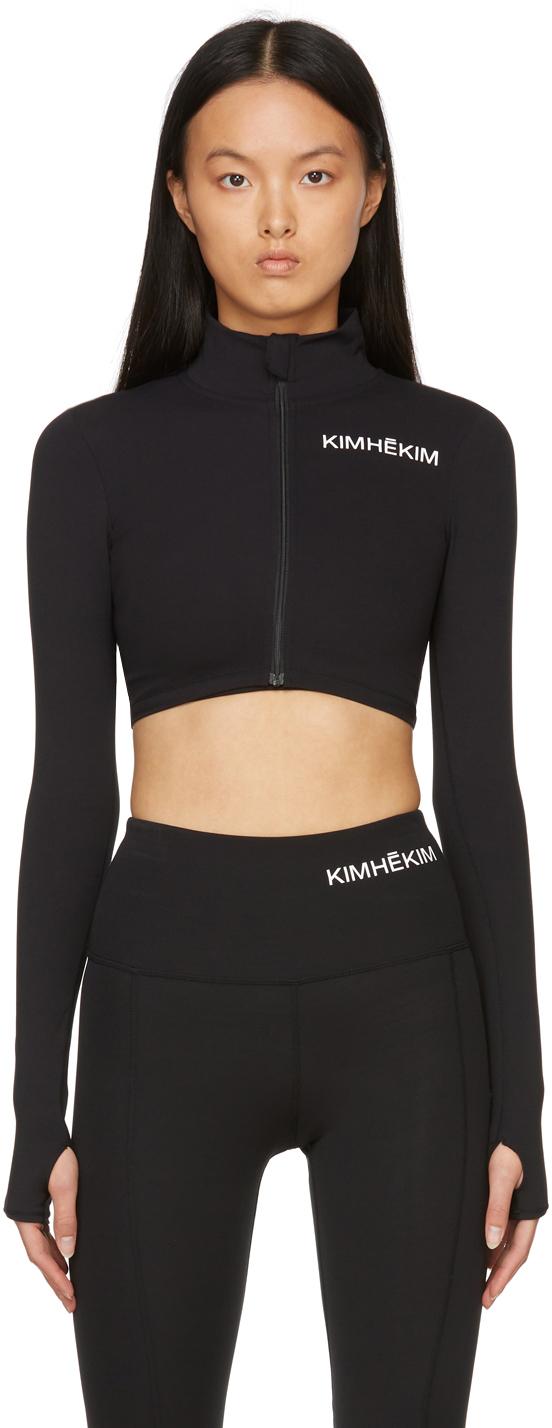 Black Cropped Zip-Up Track Jacket