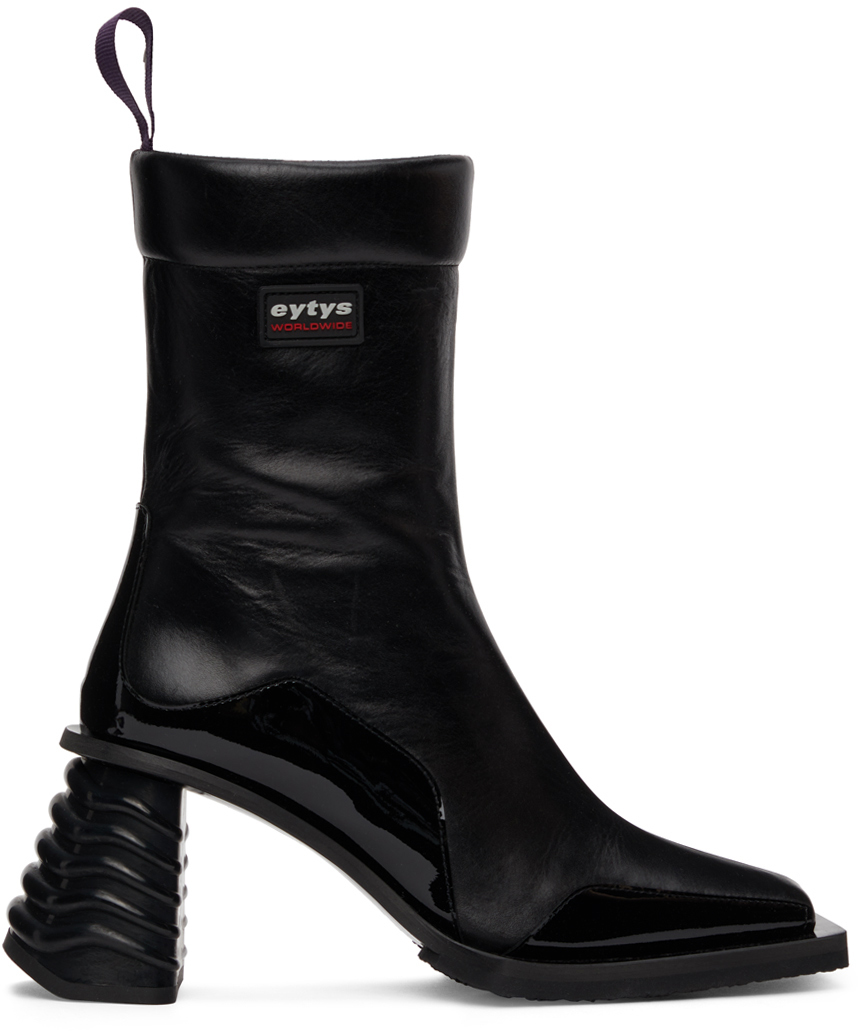 Black Leather Gaia Boots