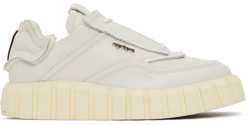Off-White Tumbled Oracle Sneakers