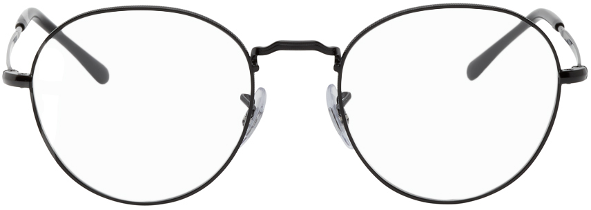 Black David Round Glasses