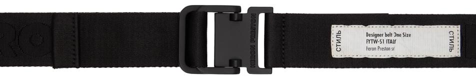 Black 'Style' Tactical Belt