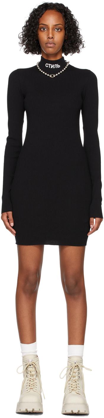 Black Rib Knit Logo Dress