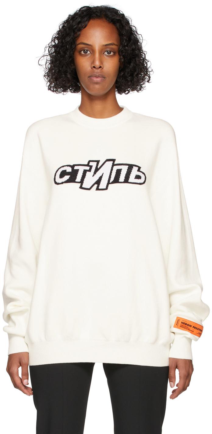 Off-White Knit Logo Sweatshirt