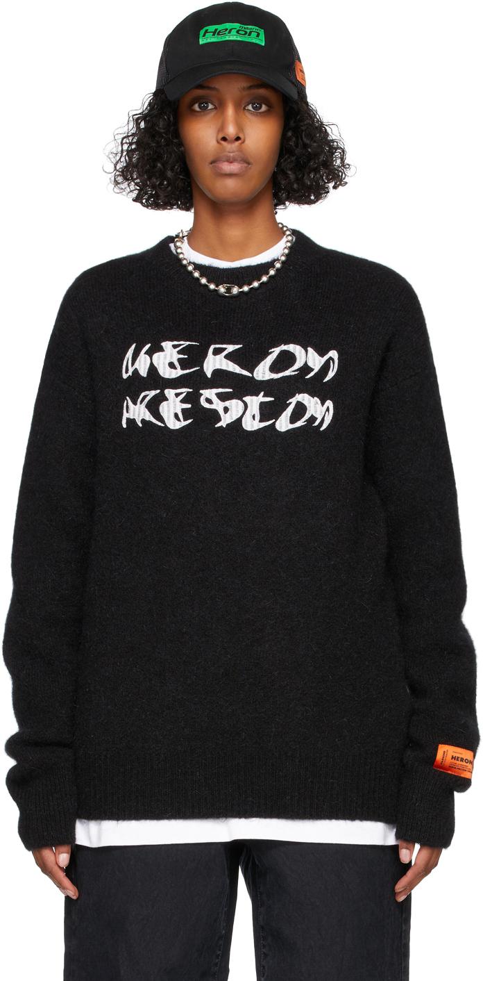 Black Mohair HP Brush Sweatshirt