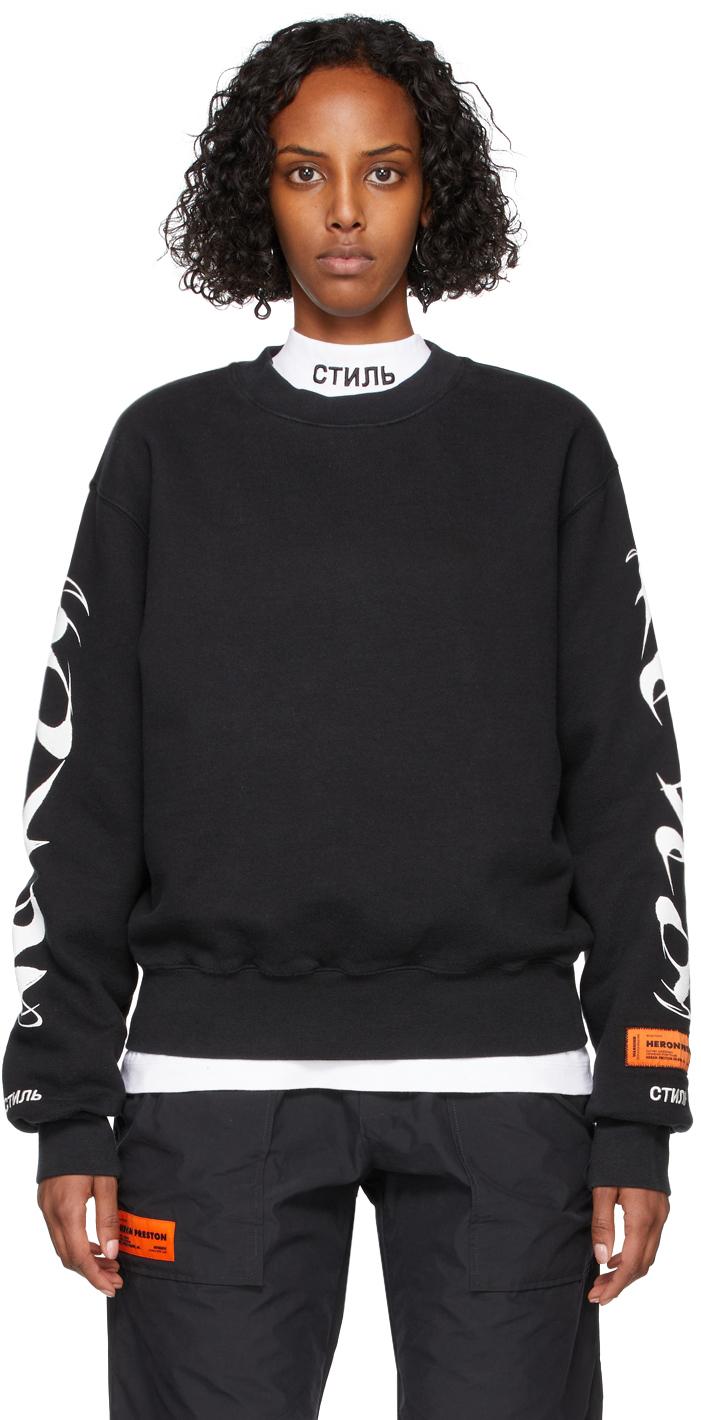 Black HP Brush Sweatshirt