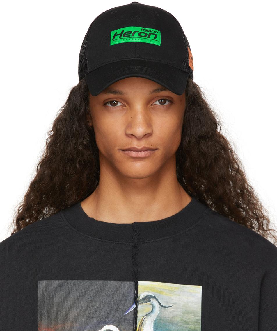 Black HP Trading Hat