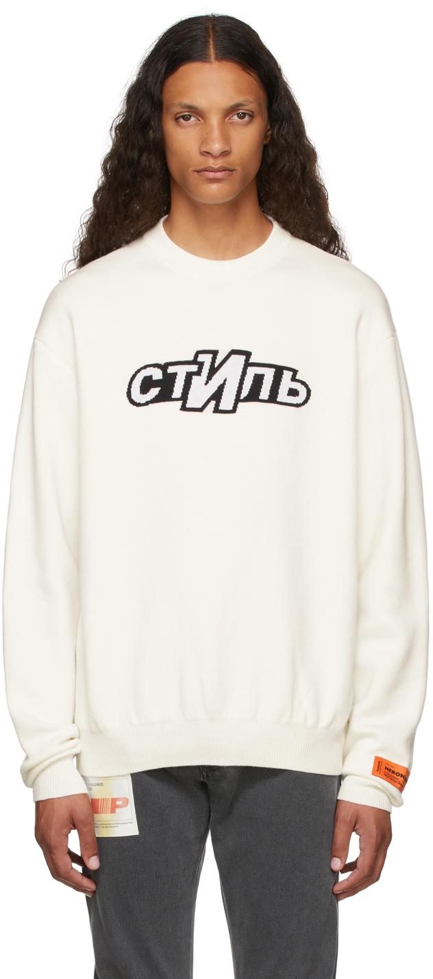 White Cotton Logo Sweater