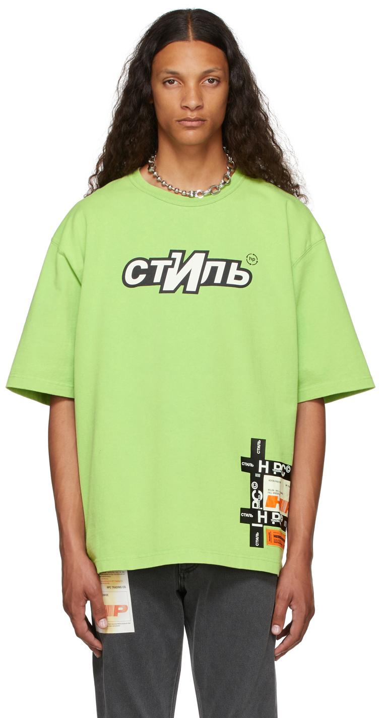 Green Sport T-Shirt