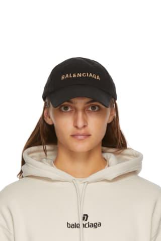 발렌시아가 Balenciaga Black Logo Visor Cap,Black/Beige