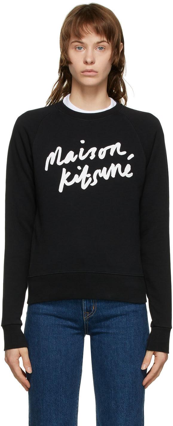MAISON KITSUNÉ ブラック Handwriting スウェットシャツ